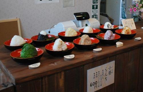 「米プロむすびや」2009年12月オープン.jpg