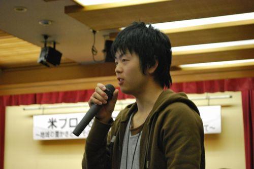 上野くん(アップ).jpg