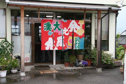 黒にいちゃんの店.jpg