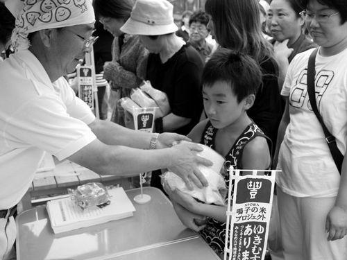 七ヶ浜の慰霊祭.JPG