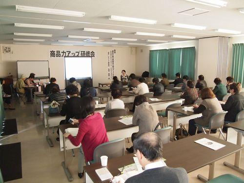 岡山商品力アップ研修会.JPG
