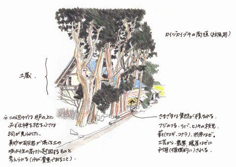 旧大越町_現田村市.JPG