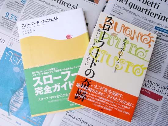 (5)書籍.jpg
